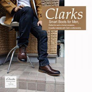 clarks-montacute-lord-rebajas