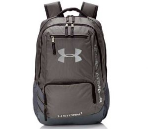 mochila-under-armour-hustle-2-barata