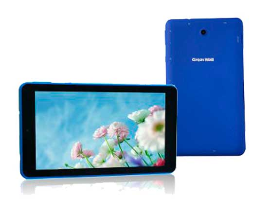 tablet-infantil-cupon