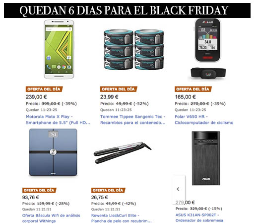 black-friday-ofertas-sabado