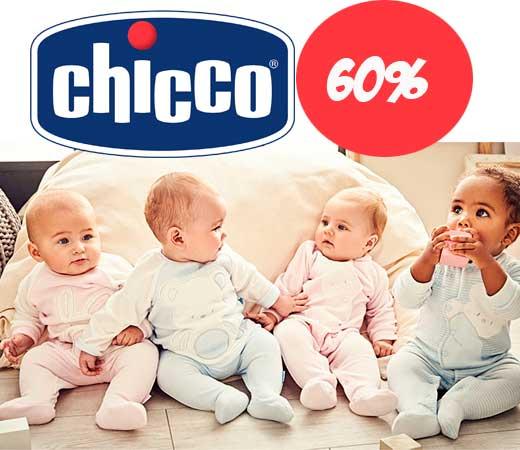e2241d2a5 Grandes descuentos de hasta el 60% en moda de 0 a 8 años de la marca Chicco.