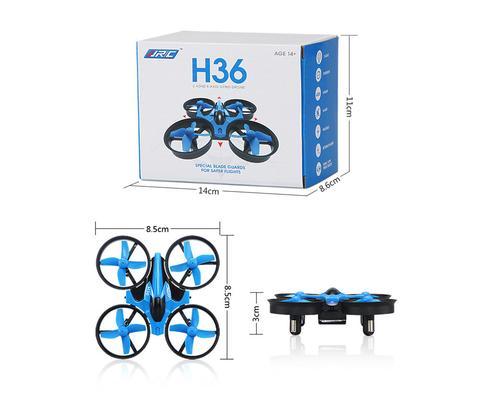 quadcoptero-jjrc-h36-mini-oferta