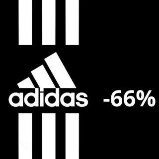 Descuentos de hasta el 66% en el catálogo de Adidas para hombre, mujer y niños en Veepee y envío gratis con código.
