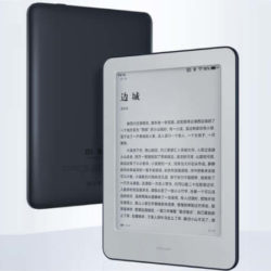 Nuevo MiReader Ebook el lector de tinta electrónica de Xiaomi por sólo 92,68€.