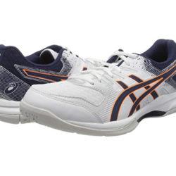Zapatillas para hombre ASICS Gel-Rocket 9 desde 27,61€. Antes 59,99 euros.