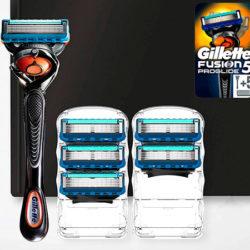 Oferta del día!! Maquinilla Gillette Fusion Proglide con seis recambios por sólo 20,99€.