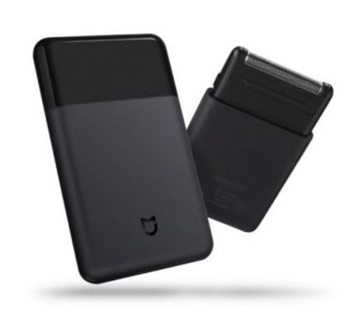 Xiaomi Mi Home USB Electric Shaver  la afeitadora eléctrica recargable de  Xiaomi por 29 9646d23b5a99