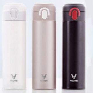 Xiaomi Viomi Vacuum, Mantiene tus bebida frías o calientas hasta 24 horas por sólo 15,34€, envío desde España!!