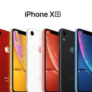 Apple iPhone XR 64GB por 530€ y XS por 574€.