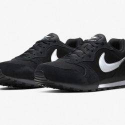 Zapatillas de running para hombre NIKE MD Runner 2 por sólo 32,50€. Antes 64,99€.