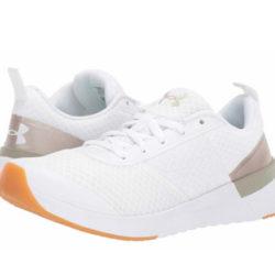 Zapatillas de entrenamiento Under Armour Aura Trainer para mujer por sólo 34,95€ antes 65,00€
