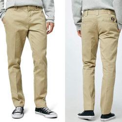 Pantalones chinos Dickies por sólo 23,99 euros. antes 54,99€