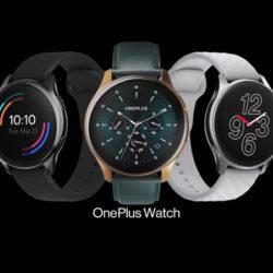 OnePlus Watch con 110 tipos de entrenamiento, SatO2 y mucho más por sólo 118 euros.