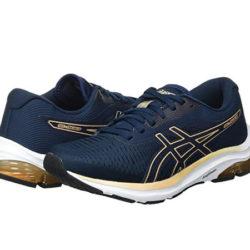 Zapatillas de Running para mujer Asics Gel Pulse por sólo 49,35€. Antes 100,00€.
