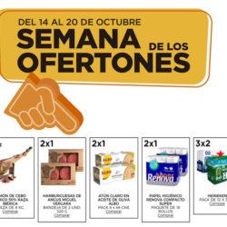 Semana de los ofertones: 9,966 Artículos en oferta (3x2 ó 70% en Segunda Unidad) en el Supermercado de El Corte Inglés y además cupón del 15% en frescos y 20% en droguería.