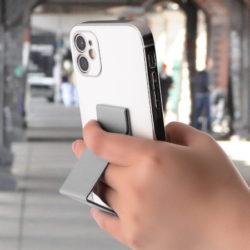 3 soportes magnéticos para smartphones con diseño slim por 4,89€.
